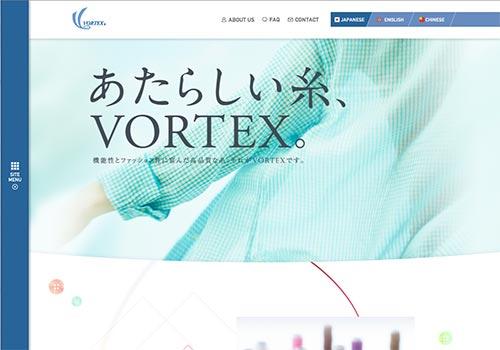 news_renewal_jp