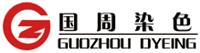 guozhou