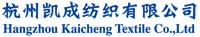 hangzhou_kaicheng