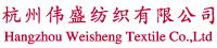 hangzhou_weisheng