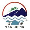 Hangzhou XiaoshanWansheng Textile Co.,Ltd