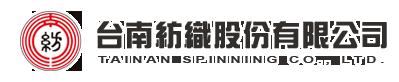 2_台南紡織股分有限公司