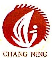 1_FujianChangningTextile